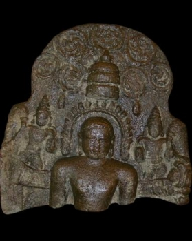 Bust of Jain